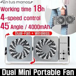 [ETM] Working time 18h / Dual Mini Portable Fan / 4000mAh Battery / 4-speed control