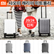 Xiaomi carrier trolley ★ Free Shipping ★ XIAOMI / Travel Carrier Bag / 20 inches / 24 inches / 5 split spaces