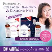*BEST SELLING COLLAGEN* 2MTH SUPPLY| Kinohimitsu Diamond/Diamond Nite Collagen [32s]