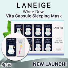 NEW LIMITED EDITION! Laneige White Dew Vita Sleeping Mask