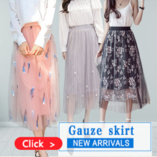 2018 New Spring Gauze Lace skirt / Medium length skirt / Pleated skirt / A-line skirt