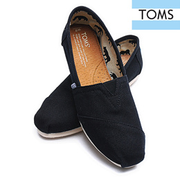 Toms Shoes Genuine Article Guarantee Offers Both The Size Of
