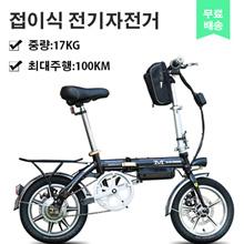 [YASU] 16인치 접이식 전기자전거 / 36/48V 리튬 배터리/ 전동 자전거 / 스포츠 전동자