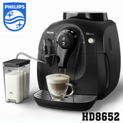 Philips HD8652 Coffee machine Full automatic 15 bar 170g 1L Ceramic grinder cleaning Black