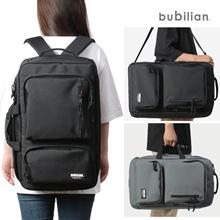 [BUBILIAN] Designed as a travel bag motif / travel bag + backpack / simple design and comfort meetin