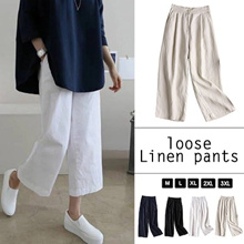♥ buy 2 FREE SHIPPING ♥ Hot Women Wide Leg Linen Pants/Leisure loose dress/Pure color pants
