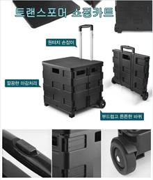 Folding Hand Cart Myoha Sanda Shopping Cart Carrier / Free Shipping