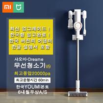 dreame  wireless vacuum cleaner v9