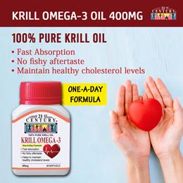 [21st Century] Krill Omega 3 Oil 400 mgCholesterol Free Molecularly Distilled