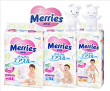 MERRIES TAPE DIAPERS JUMBO PACK  (NB90 S82 M64 L54 Or XL44) x 1 pack