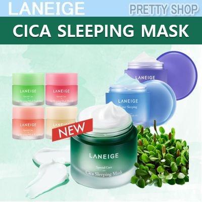 Hypoallergenic Cica Sleeping Mask by Laneige #21