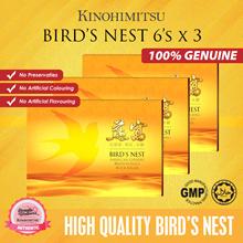 【BUNDLE PROMO】TOTAL 18s !! Kinohimitsu Birds Nest 6s x 3 Boxes *High Quality!*