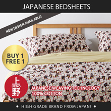 [Eko Home] UENO Japanese Bed sheets - Fitted Sheet Set (4 Sizes)  OR  Quilt Cover Set (3 Sizes)