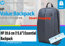 [Original] HP Back Pack NBOOK Bag 15.6 KOB39AA / Lenovo Notebook Backpack Laptop Bag KR3907 KOB38AA