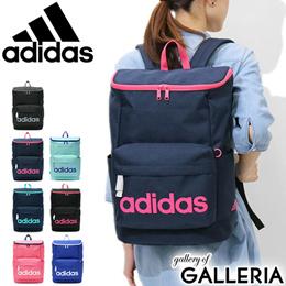 ec70cb221f4225 Adidas rucksack adidas school bag daypack commuting school backpack school  sports square type 20L ladies #