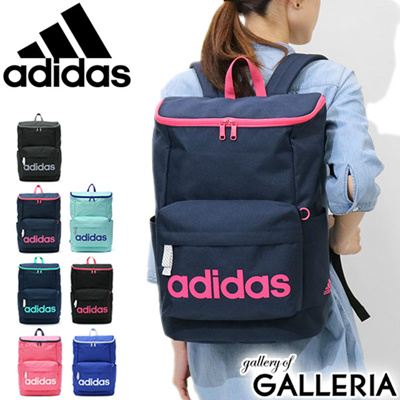 f13a81ae6d6d Adidas rucksack adidas school bag daypack commuting school backpack school  sports square type 20L ladies