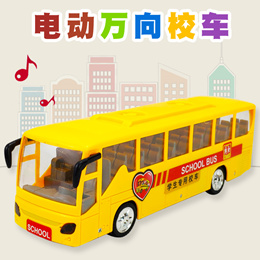 1 X Kids Yellow School Bus Model Toy With Music Amp. Light Christmas Gift