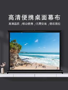 실외 휴대용 스크린 50 인치 대각선 16: 9 홈 영화관 프로젝터 스크린 PVC 직물 강