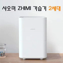 Zhimi pure humidifier / Zhimi humidifier 2 generation / natural dehumidification / low noise table / separate / APP linkage