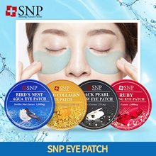 ❤10.10 FEVER SALES ❤BUY 1+1 FREE❤ PREMIUM QUALITY KOREA EYE PATCHES ♥ SNP GOLD COLLAGEN EYE PATCH