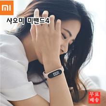 Xiaomi Mi-Band 4 / Chinese version / Voucher box / Free Shipping