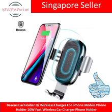 Baseus Car Holder Qi Wireless Charger For iPhone Mobile Phone Holder 10W Fast Wireless Car Charger