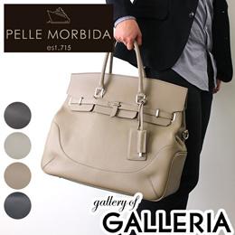 45249f68139e PELLE MORBIDA Perremorubida Boston bag (L) Morubida Men s Travel Ladies  leather 2way leather Boston
