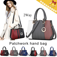 ◆Elegant Patchwork 2 way Handbags for Women◆Shoulder^Tote Bag-6 colors
