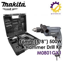 ★JAPAN HOME DRILL KIT★ Makita M0801GX1 with 74 Accessories 16mm Hammer Drill 500W