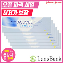 [Free Shipping] Oneday Accu True Eye 6Box Set [Right 3Box / Left 3Box] / Johnson  Johnson / 1day / Disposable / Daily / Myopia / Contact Lens / 30 Lens / 6 Box