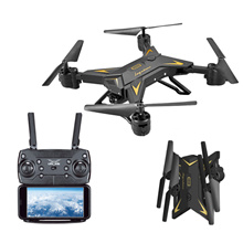 KY601S introductory folding drones 1080P WIFI camera 500W