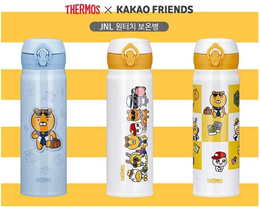 [THERMOS KOREA] ★ KAKAO FRIENDS / Character Atsushi Yasushi container / stainless steel