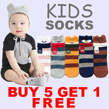 25 DEC RESTOCK !! Buy 5 Free 1 Promotion !! - Cute Anti-Slip Socks for Baby/Kid - Mommy Size Avail