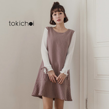 TOKICHOI - Striped Frill Hem Dress-180242-Winter