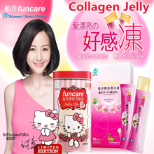 funcare®Collagen Jelly (Hello Kitty Limited Edition)★Yummy Snack★Porcelain Skin★Skin elasticity★