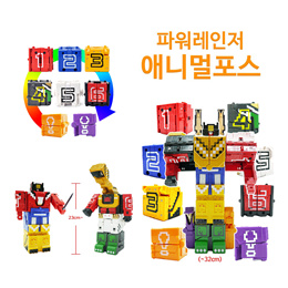 파워레인저 애니멀포스 변신 합체 로봇 8단 풀세트 애니멀 와일드킹 변신로봇 무료배송
