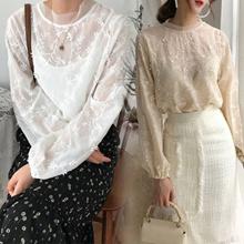 ★ Korean Apparel Fashion cp008 ★ Petal Shisu Blouse ♥ Elegance and Stylish Women s Blouse ♥