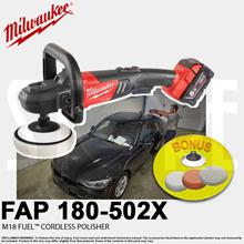 Milwaukee M18 FUEL Cordless Car Polisher FAP180-502X  7 Inch