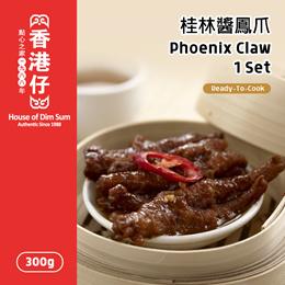 [HKZ Dimsum] Phoenix Claw 1 Set (300g) | Ready-To-Cook