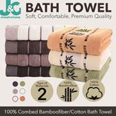 Cotton Bath Towel/Bath Shower Towel/Soft Comfortable Premium Quality