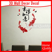 [FREE Delivery!] 3D Wall Decor Decal_ READY Stocks SG_ Home Decor/ CNY Decoration/ fengshui