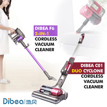 📣【Dibea Official】 Dibea C01 DUO Cyclone Cordless Stick Vacuum Cleaner★
