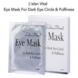 Lelan Vital Eye Mask for Dark Eye Circle and Puffiness (5 pairs)