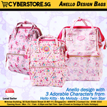 Anello Saniro Style Backpack Cute Design Small / Large - Hello Kitty / My Melody / Little Twin Star