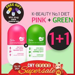 [GRN+] Korea No.1 Diet Supplement PINK+GREEN/K-POP Star Diet/Carb CUT/Fat OUT/30days/kfood