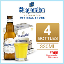 2 sets of Hoegaarden White Festive Gift Pack (FREE GLASSWARE 250ml)