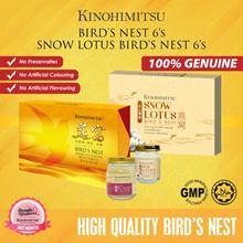 *BUY AT RM 59.90 AFTER RM10 CART COUPON* [COMBO] BUY 1 FREE 1 Kinohimitsu Birds Nest 6s / Birds Nest Snow Lotus 6s