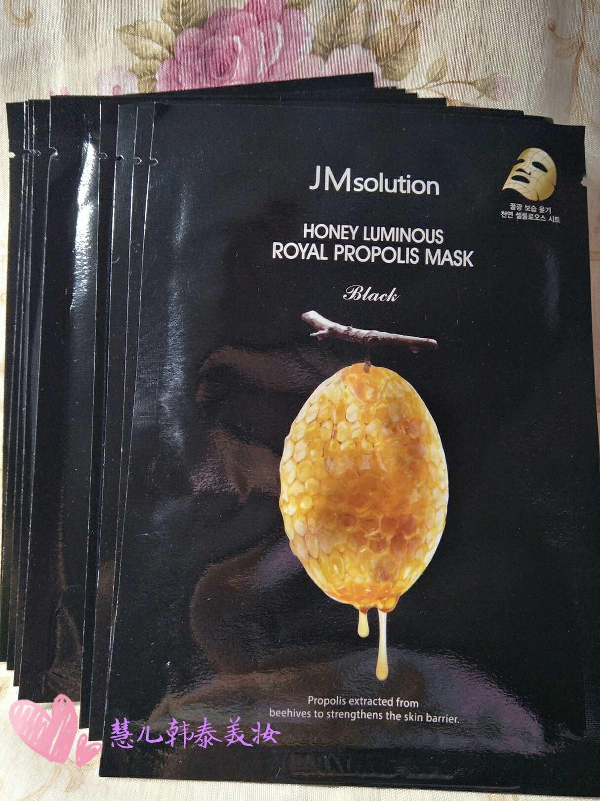 Qoo10 Jm Gold Honey Water Mask Propolis Honeycomb Nourishing Actual Size