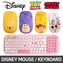 [DISNEY] Pooh / Piglet / Mickie Mouse / Toy Story Wireless Silent Mouse / Wireless Retro Keyboard
