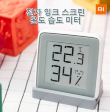 Xiaomi meters home seconds seconds thermometer and hygrometer